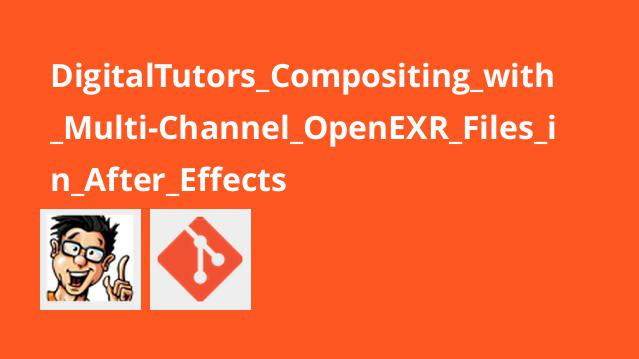 کامپوزیتینگ حرفه ای در After Effects به کمک فایلهای چند کاناله OpenEXR