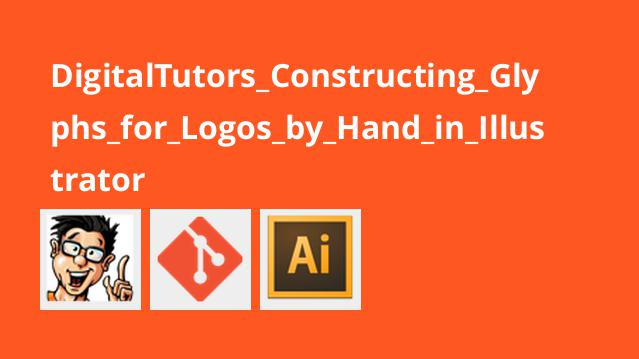DigitalTutors Constructing Glyphs for Logos by Hand in Illustrator