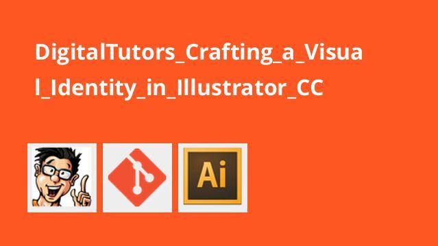 آموزش ایجاد هویت ویژوال در Illustrator CC