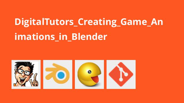 DigitalTutors_Creating_Game_Animations_in_Blender