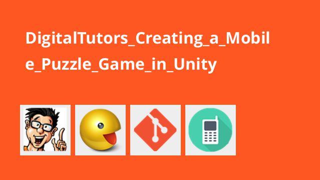 ساخت بازی پازل موبایل با Unity