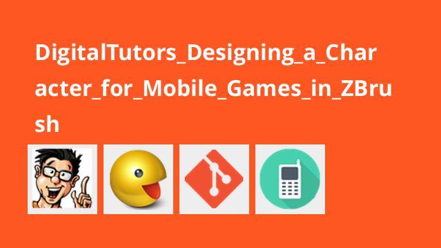 DigitalTutors_Designing_a_Character_for_Mobile_Games_in_ZBrush