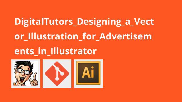 DigitalTutors_Designing_a_Vector_Illustration_for_Advertisements_in_Illustrator