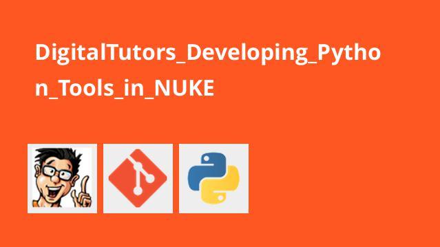 DigitalTutors_Developing_Python_Tools_in_NUKE