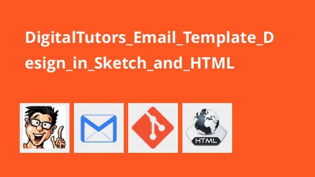 طراحی قالب های ایمیل در Sketch و HTML
