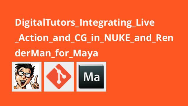 یکپارچه سازی Live Action و CG در NUKE و RenderMan برای Maya