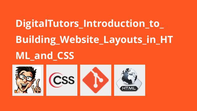 طرح بندی سایت در HTML و CSS