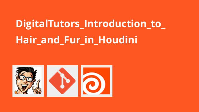 DigitalTutors_Introduction_to_Hair_and_Fur_in_Houdini