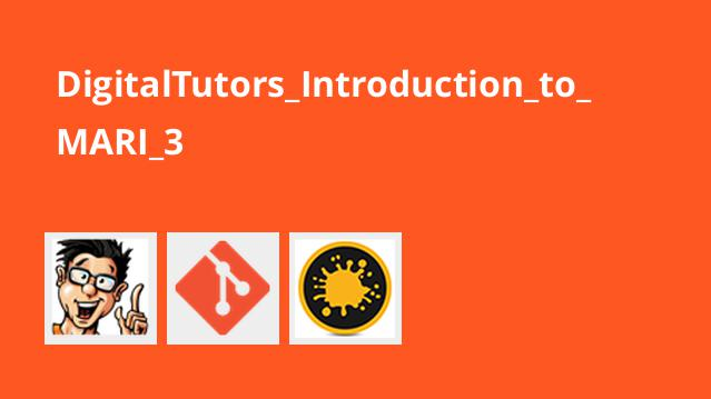 DigitalTutors_Introduction_to_MARI_3