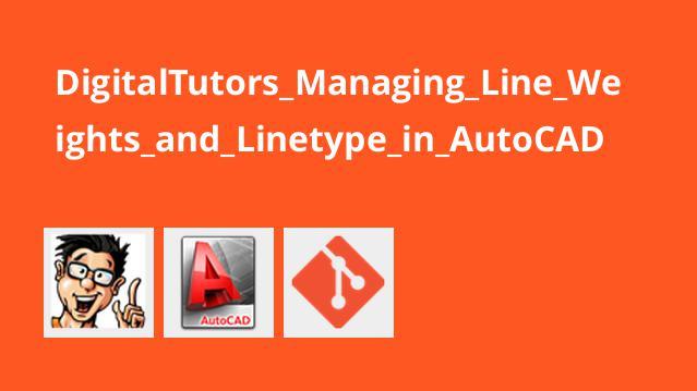 آموزش مدیریت Weights و Linetype در AutoCAD