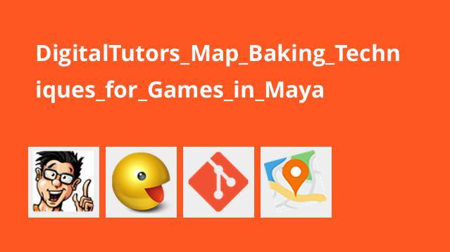 تکنیک های Map Baking برای بازی سازی در Maya