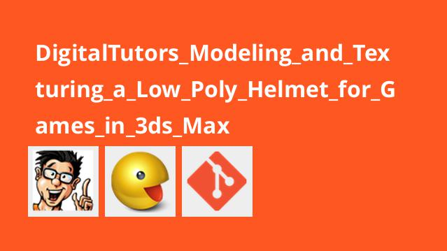 DigitalTutors Modeling and Texturing a Low Poly Helmet for Games in 3ds Max
