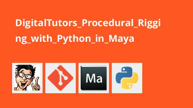 آموزش Procedural Rigging با Python در Maya