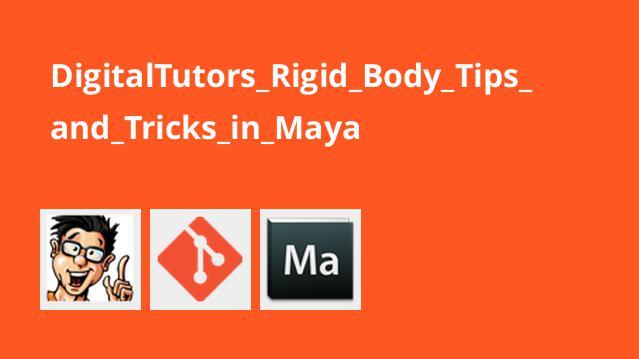 نکته ها و ترفندهای Rigid Body در Maya