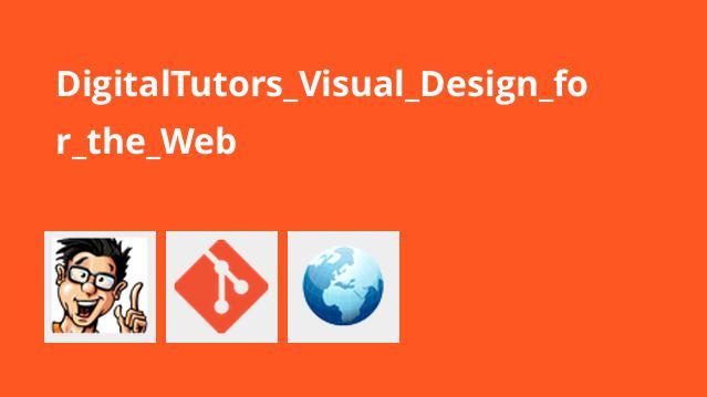 طراحی رابط ظاهری برای سایت
