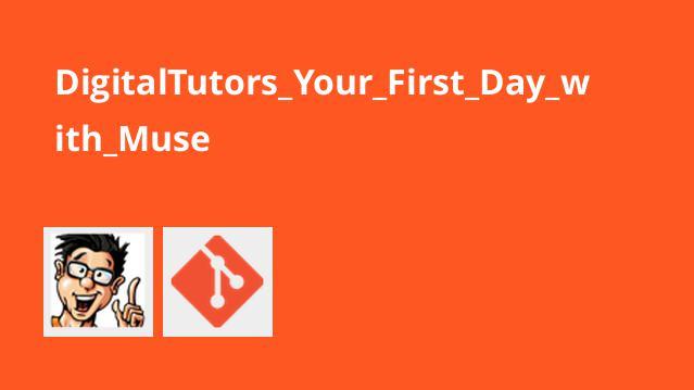 شروع کار با Adobe Muse