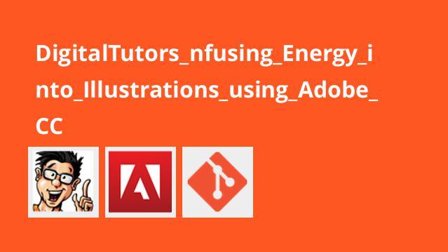 تزریق انرژی در تصاویر با نرم افزارهای Adobe CC