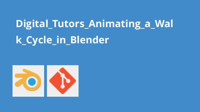 Digital_Tutors_Animating_a_Walk_Cycle_in_Blender