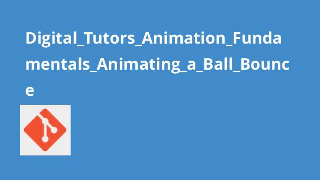 ساخت انیمیشن پرش توپ
