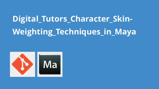 Digital_Tutors_Character_Skin-Weighting_Techniques_in_Maya