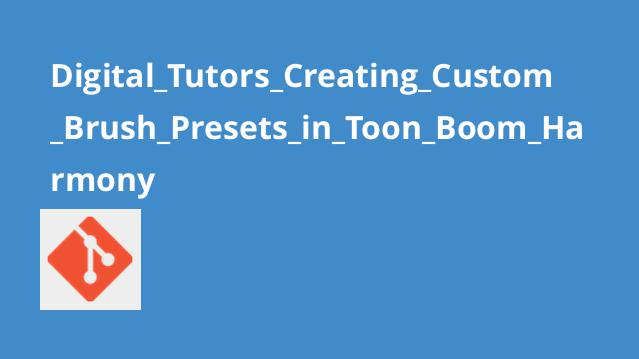 Digital_Tutors_Creating_Custom_Brush_Presets_in_Toon_Boom_Harmony