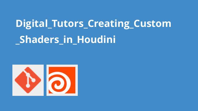 ساخت Shader های سفارشی در Houdini