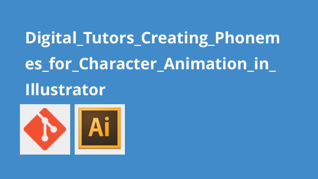 Digital_Tutors_Creating_Phonemes_for_Character_Animation_in_Illustrator
