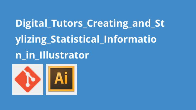 Digital_Tutors_Creating_and_Stylizing_Statistical_Information_in_Illustrator
