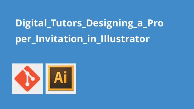آموزش طراحی یک دعوت نامه در Illustrator