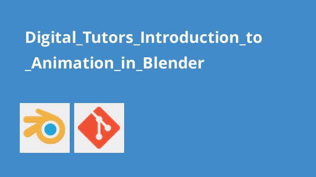 Digital_Tutors_Introduction_to_Animation_in_Blender