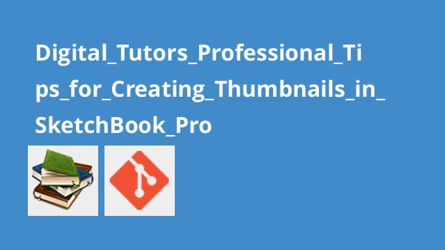 نکات حرفه ای ساخت کاراکتر ها در SketchBook Pro