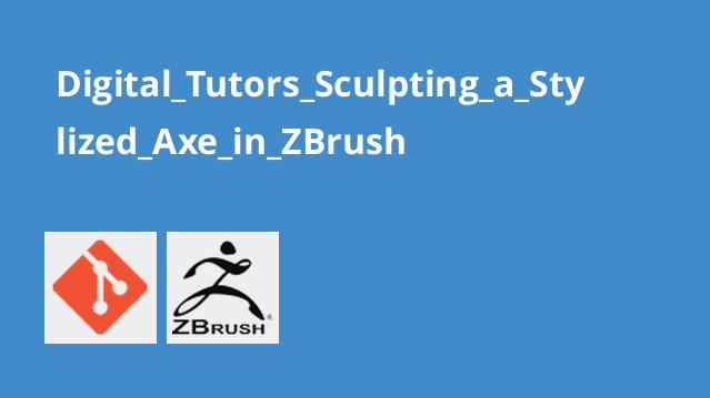 Digital_Tutors_Sculpting_a_Stylized_Axe_in_ZBrush