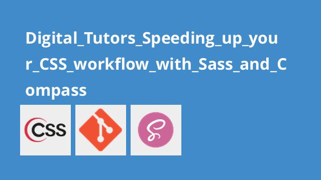 Digital_Tutors_Speeding_up_your_CSS_workflow_with_Sass_and_Compass
