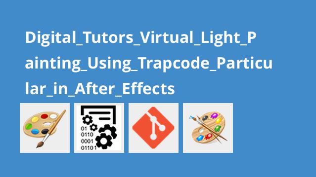 Digital_Tutors_Virtual_Light_Painting_Using_Trapcode_Particular_in_After_Effects