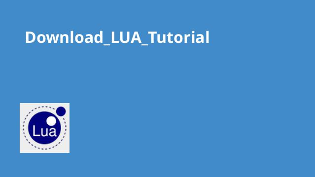 Download_LUA_Tutorial