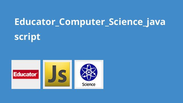 دوره Computer Science javascript