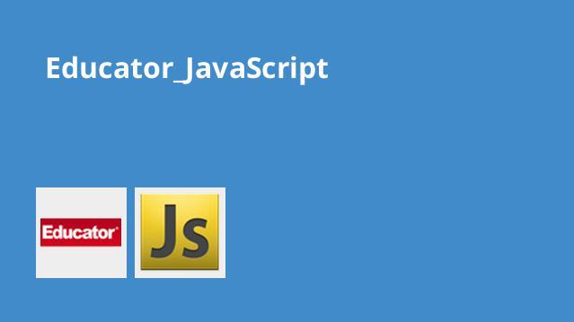 آموزش JavaScript موسسه Educator