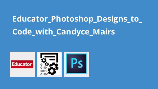 طراحی سایت در Photoshop و تبدیل به کدهای HTML