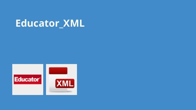 آموزش XML موسسه Educator