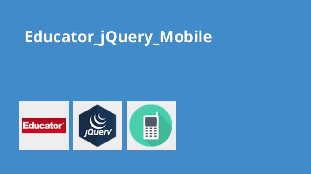 آموزش jQuery Mobile موسسه Educator