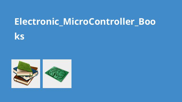 Electronic_MicroController_Books