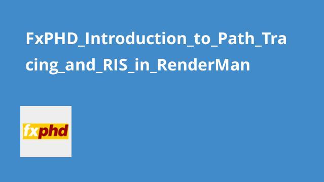 آشنایی با ردیابی و RIS در RenderMan