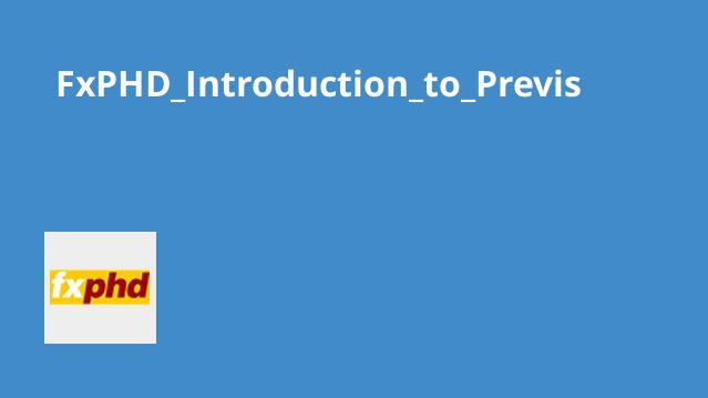 آشنایی با Previs