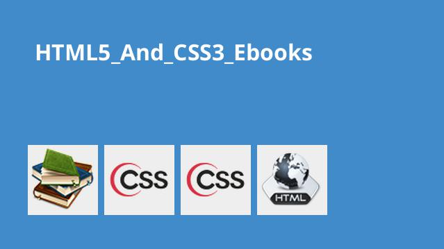 HTML5_And_CSS3_Ebooks