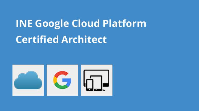 ine-google-cloud-platform-certified-architect