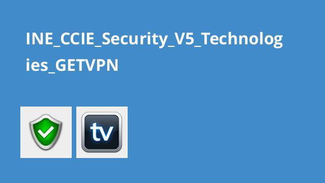 آموزش تکنولوژی GETVPN درCCIE Security V5