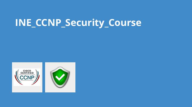 آموزش CCNP Security