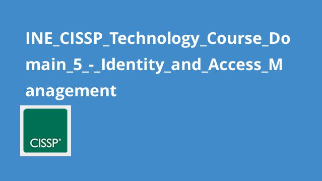 آموزش تکنولوژیCISSP – بخش 5 – هویت و مدیریت دسترسی