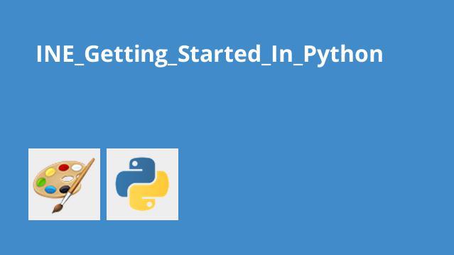 آموزش شروع کار با برنامه نویسی پایتون