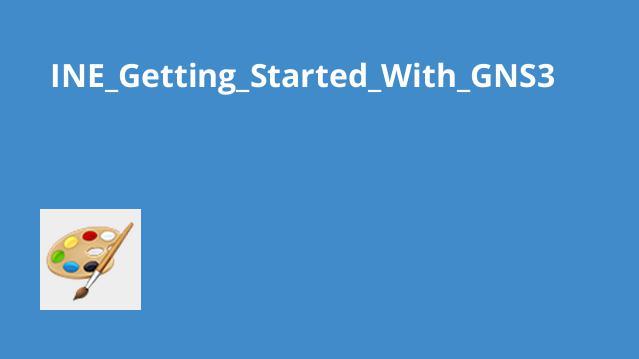 آموزش شروع کار باGNS3